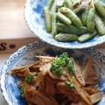 sugar snap peas & gobo salad